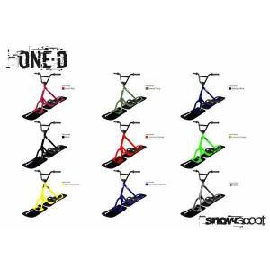 【2021最新入門モデル】スノースクート SNOWSCOOT ONE-D グリッチ【ショートテール】【組み立てキャリングケース発送】 toolate