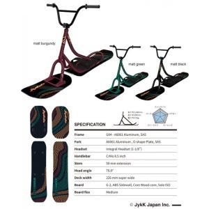 【予約受付中】【2021ワイドモデル】スノースクート SNOWSCOOT Style-G【最新スペックグラフィック70アングル】【組み立てキャリングケース発送】 toolate