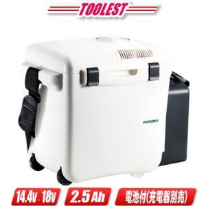 HIKOKI(日立工機)18V・14V・AC100V・車載電源(DC12V) コードレス冷温庫 UL18DA(XM) マルチボルト電池(BSL36A18)1個 ※充電器別売|toolest