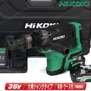 日立工機 36V ロータリーハンマドリル(六角シャンクタイプ)DH36DSA(2WP) 4.0Ah 充電池(BSL36B18)2個 充電器(UC18YDL) ケース|toolest