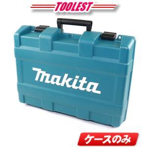 マキタ 14.4V コードレスディスクグラインダ用ケース GA403・GA407 収納可能|toolest