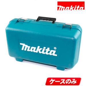 マキタ コードレスディスクグラインダ用ケース GA400 GA402 収納可能|toolest