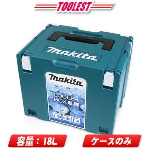 マキタ マックパック(連結工具収納ケース)クーラーボックス 18L A-61450 |toolest