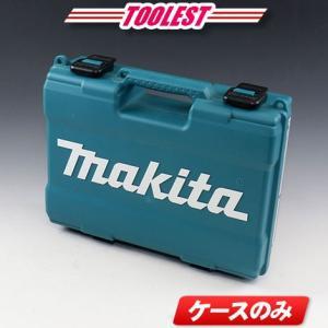 マキタ 10.8V コードレスドライバドリル DF331 用収納ケース|toolest