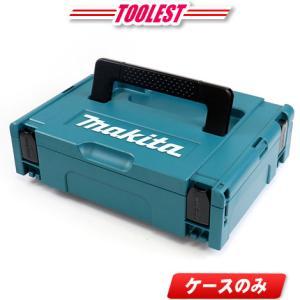 マキタ マックパック(連結工具収納ケース)タイプ1 A-60501 厚さ105mm|toolest