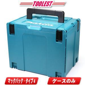 マキタ マックパック(連結工具収納ケース)タイプ4 A-60539 厚さ315mm|toolest