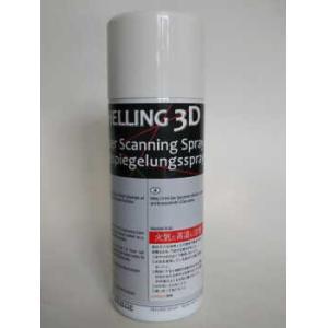 3Dレーザー、スキャニング用反射防止剤 3D Scan  Spray 420ml   Helling...