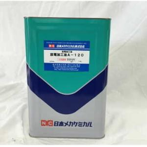 A-120-D   放電加工油 無臭 低粘度 引火点が高い 1D/M(200L) 日本メカケミカル