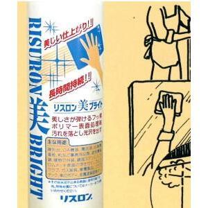 BB-04   美ブライト 4L  洗浄・光沢仕上げ剤 フッ素ポリマー表面処理剤  リスロン