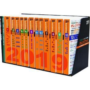 CGM-2019 トラスコ中山 モノづくり大辞典(総合カタログ)オレンジブック2019年度版