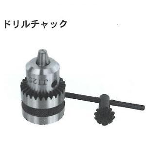 DC2H(DC2用) ハンドル 東洋工具(オリエンタル)
