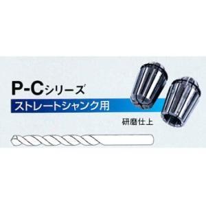P-C-2.5 DG-1Sシリーズ用コレット 卓上型ドリル研磨機用 ホータス|toolexpress