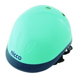 KH001BL 子供用自転車ヘルメット(頭周49〜54cm) nicco(ニコ) カラー:スカイブルー キッズヘルメット クミカ工業 日本製 kumika toolexpress