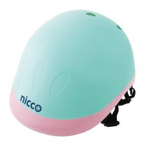 KH001BPK 子供用自転車ヘルメット(頭周49〜54cm) nicco(ニコ) カラー:ブルーピンク キッズヘルメット クミカ工業 日本製 kumika toolexpress