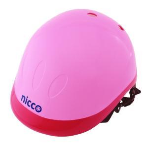 KH001PK 子供用自転車ヘルメット(頭周49〜54cm) nicco(ニコ) カラー:ピンク キッズヘルメット クミカ工業 日本製 kumika toolexpress