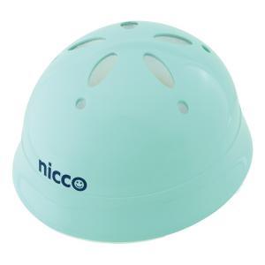 KH002LBL 子供用自転車ヘルメット(頭周46〜50cm) nicco(ニコ) カラー:ライトブルー ベビーヘルメット クミカ工業 日本製 kumika toolexpress