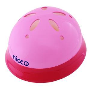 KH002LPK 子供用自転車ヘルメット(頭周47〜52cm) nicco(ニコ) カラー:ピンク ベビーヘルメットL クミカ工業 日本製 kumika toolexpress
