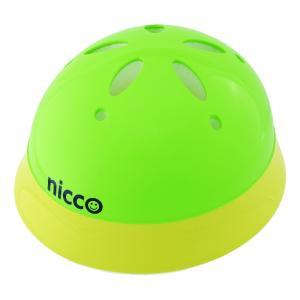 KH002LYG 子供用自転車ヘルメット(頭周47〜52cm) nicco(ニコ) カラー:イエローグリーン ベビーヘルメットL クミカ工業 日本製 kumika toolexpress