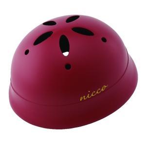 KM002LMRD 子供用自転車ヘルメット(頭周47〜52cm) LeChic(ルシック)bynicco(ニコ) カラー:マットレッド ベビーヘルメットL クミカ工業 日本製 kumika toolexpress