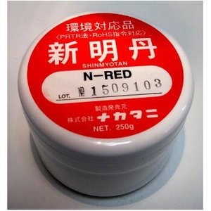 N-RED  新明丹 250g 一般用     ナカタニ