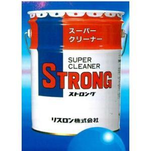 STR-20  ストロング強力洗浄剤 20L  高い希釈率で超経済的 リスロン