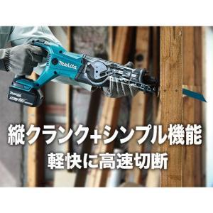 マキタ 18V 充電式 レシプロソー/セーバーソー JR186DZK 同等品(本体のみ)ケースなし[コードレス] 電動のこぎり|toolhomes|02