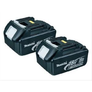 マキタ 純正 18V リチウムイオンバッテリー BL1830 2個セット/3.0Ah/BL1840,BL1850 機種対応|toolhomes|02