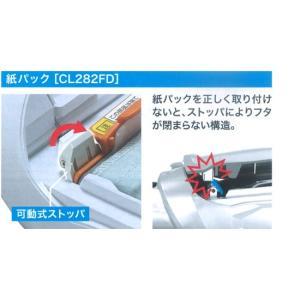マキタ 18V コードレス 掃除機 紙パック式 CL282FDZW +急速充電器+純正バッテリーBL1820B 送料無料 充電式 ハンディ クリーナー CL282FDRFW|toolhomes|07