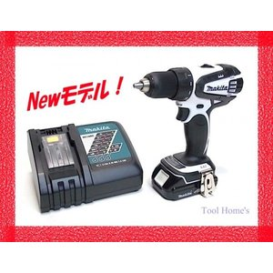 NEWモデル マキタ 18V 充電式 ドリルドライバー/ 3点セット/コードレス/電動工具/インパクト|toolhomes