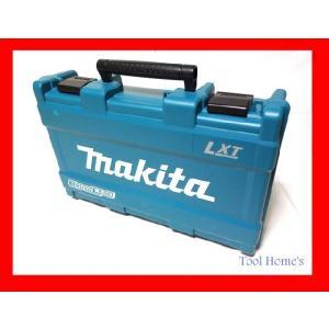 マキタ 収納ケース/ ドリル2台+バッテリー2個+充電器 収納可能 / MAKITA|toolhomes