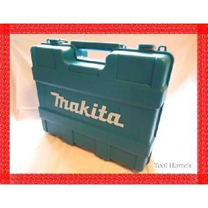 マキタ 大型 収納ケース/ドリル2台+バッテリー2個+充電器 収納可能 / MAKITA|toolhomes
