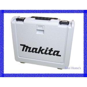 マキタ インパクト+バッテリー+充電器用 収納ケース|toolhomes