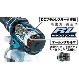マキタ 18V 充電式 ブラシレス 振動ドリルドライバー HP480DZ 同等品(本体のみ)コードレス/震動/ドリルチャック|toolhomes|04