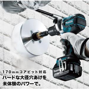 マキタ 18V 充電式 ブラシレス 振動ドリルドライバー HP481DZ 同等品 コードレス XPH07Z toolhomes 02