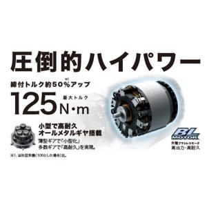 マキタ 18V 充電式 ブラシレス 振動ドリルドライバー HP481DZ 同等品 コードレス XPH07Z toolhomes 03