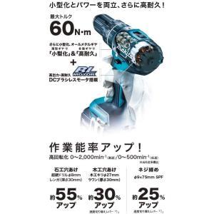 マキタ 18V 充電式 ブラシレス振動ドリルドライバー HP484DZ 同等品 本体のみ XPH12Z 電動ドリル 震動 コードレス|toolhomes|02