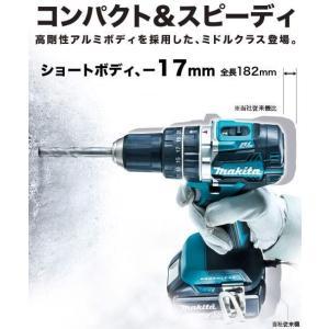 マキタ 18V 充電式 ブラシレス振動ドリルドライバー HP484DZ 同等品 本体のみ XPH12Z 電動ドリル 震動 コードレス|toolhomes|04