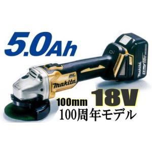 マキタ電動工具 18V充電式100mmディスクグラインダー GA404DSP1【5.0Ah電池】【限定ゴールドカラー】 toolmania-n