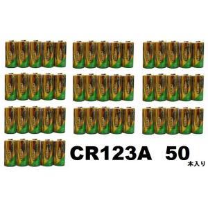 【送料無料】CR123A  50本セット業務用・バルク品カメラ電池やライト等、CR123、 DL123A、K123A、DL123A、EL123AP、VL123A、5018LC、CR12345