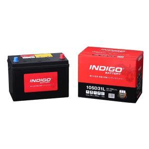 【INDIGO】インディゴバッテリー 国産車用 CMF 105D31L 28915