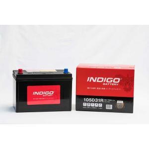 【INDIGO】インディゴバッテリー 国産車用 CMF 105D31R 28916