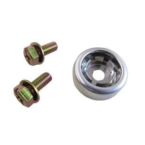 ナンバープレート 封印用台座 ナンバーボルト2個付|toolshop-dream