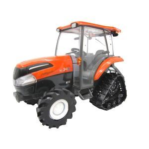 クボタトラクター 農機具ミニカー パワクロ グランドキングウェル KL34|toolshop-dream