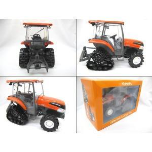 クボタトラクター 農機具ミニカー パワクロ グランドキングウェル KL34|toolshop-dream|02