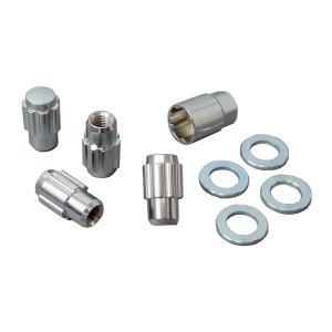 ホイールナット 国産品 トヨタ純正アルミホイール専用 ショート ロックナットセット 21HEX 39mm 銀 4個セット|toolshop-dream