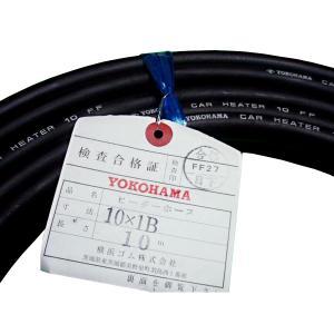 ウォーターヒーターホース 耐熱120度 大野ゴム ヨコハマゴム toolshop-dream