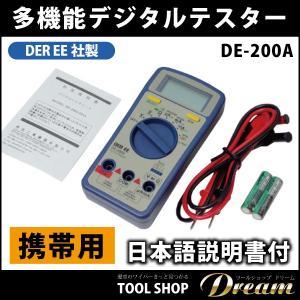 多機能デジタルテスター DEREE社製 携帯用 日本語説明書付 DE-200A|toolshop-dream
