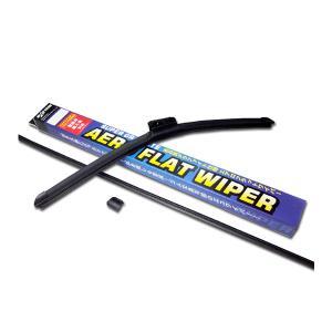 フィアット ウーノ 1985〜1994 エアロワイパー 運転席側450mm 交換ゴム付 toolshop-dream