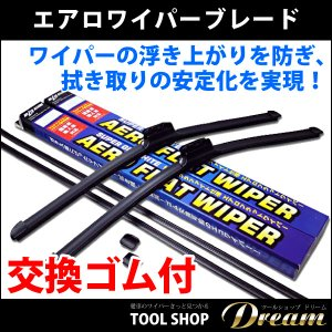 フィアット バルケッタ 1996〜2005 エアロワイパー 左右セット 交換ゴム付 toolshop-dream