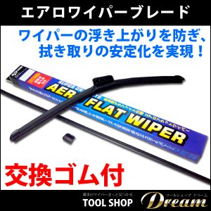 フィアット パンダ 1986〜2003 エアロワイパー 運転席側400mm 交換ゴム付 toolshop-dream